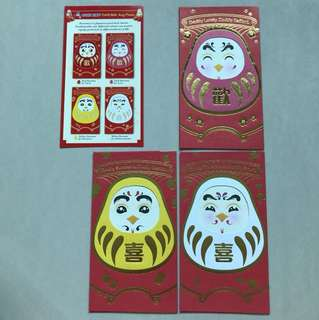 2017 Sushi King (Red) Red Packet