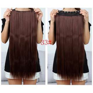 5 Clips Straight Hair Extensions Maroon