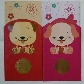 2 Pieces Of OSIM 2018 Year Of The Dog Red Packets
