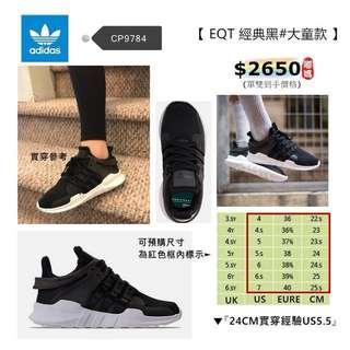 Adidas EQT Support ADV CP9784