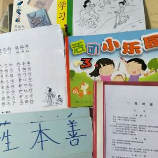 Chinese Preschool worksheets/ books