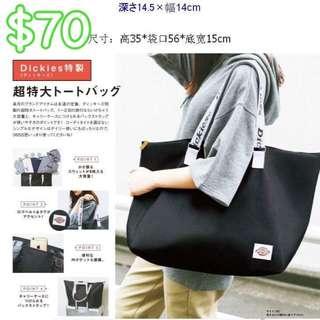 雜誌袋 大容量袋 旅行袋