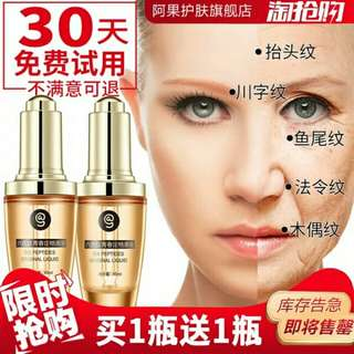 anti-wrinkle firming hyaluronic acid facial serum to dilute the wrinkles forehead wrinkle pattern