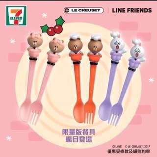 line x Le Creuset 7-11 cony 紫色餐具 叉 全新