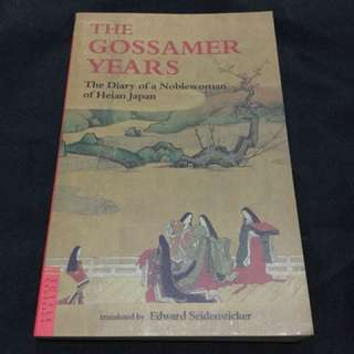 The Gossamer Years: The Diary of a Noblewoman of Heian Japan