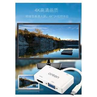 TYPE-C轉HDMI VGA轉換器華為MATE10三星S8連接顯示器投影儀高清線