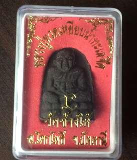 Thai Amulet Luang Phu Thuat