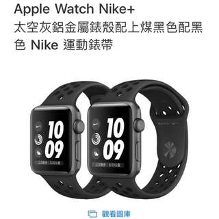 Apple Watch s3 Nike 42mm LTE