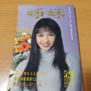 Jie mei..sister's magazine