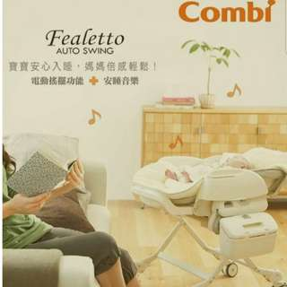 Combi fealetto auto swing high chair