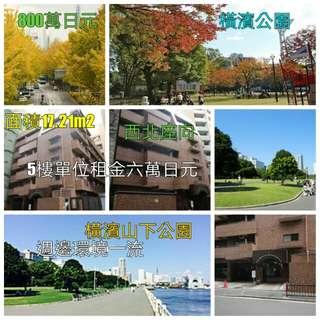 橫濱山下町