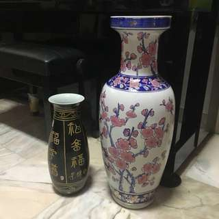 Porcelain Vase For CNY Decor left only e small vase