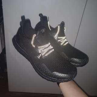 Adidas ultraboost Haven consortium
