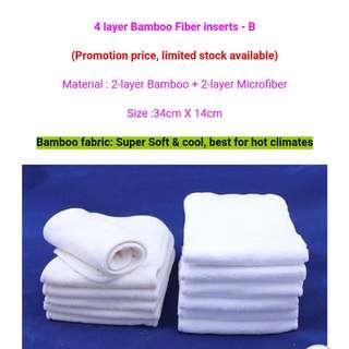 Cloth Insert Napkin (8pieces)