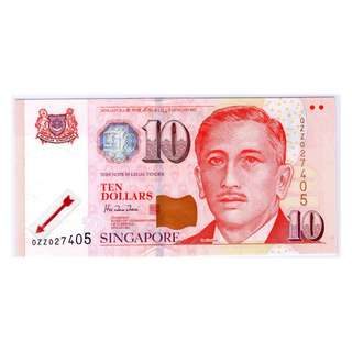 Singapore Portrait Series $2 Replacement banknotes 027405