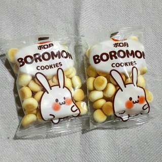2pcs Boromon Cookies