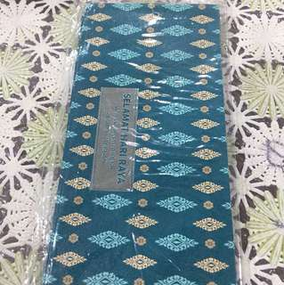 Sampul Raya Petronas Collector Series