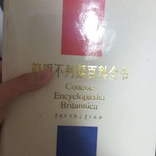 Concise Encyclopedia britainnica