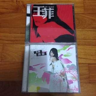 王菲 将爱 CD+DVD (新加坡版)