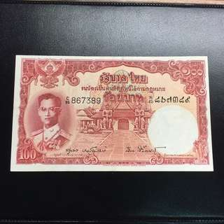 Thailand 1955 King Rama 100 Baht note