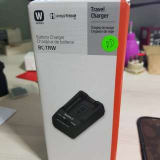 *NEW*Sony BC-TRW A7II battery charger