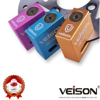 (Flash sale) VEISON 50mm Disc Brake security locks