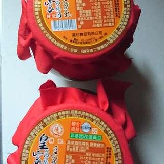 台灣特產 腐乳