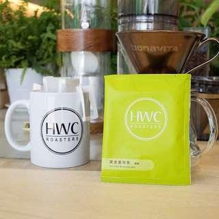 HWC黑沃濾掛式精品咖啡包