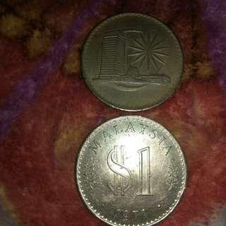 Duit Syiling Lama tahun 1971..(2 pises)