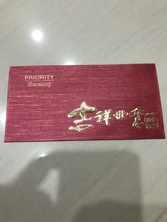 6 Standard Chartered Hong Bao / Red Packets