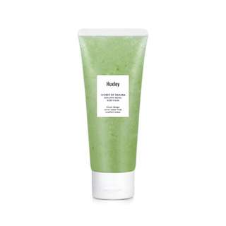 [PO] HUXLEY - HEALING MASK KEEP CALM