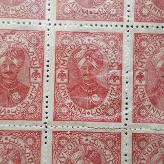 MYSORE STATE - BLOCK OF 16 STAMPS MNH , Mint - BRITISH INDIA PERIOD
