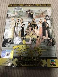 TVB drama 无双谱 Under The Veil