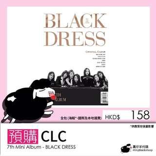 CLC 迷你七輯—Black Dress