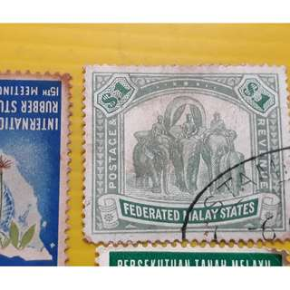 FEDERATED MALAY STATES / MALAYA - 4 Stamps LOT , inc. $2 Elephant