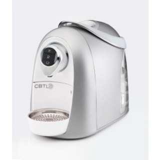 CBTL Single Serve Beverage System - Kaldi Machine
