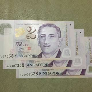 3 New $2 Notes with Same Number
