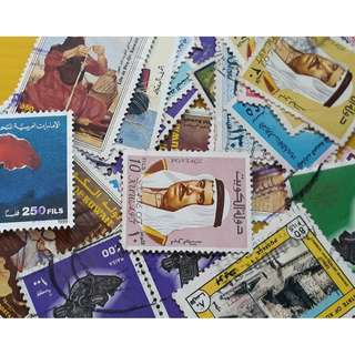 KUWAIT + MIDDLE EAST - Mixed Commemorative Stamps - 30 Pieces