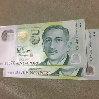 2 New $5 Notes with Same Number