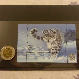 "Philatelic souvenir ""Snow Leopard"" (Kyrgyzstan Post)"