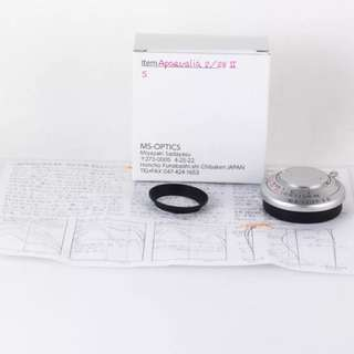 MS Optics Apoqualia M 28mm f2.0 II Silver lens Japan #977