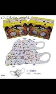 台灣兒童 3D 立體口罩