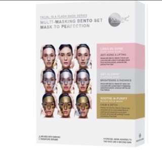 (Interest pm)Skin Inc Multi Masking Bento set