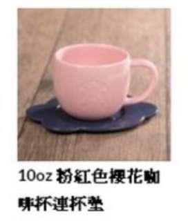 10oz Starbucks 粉紅色櫻花杯