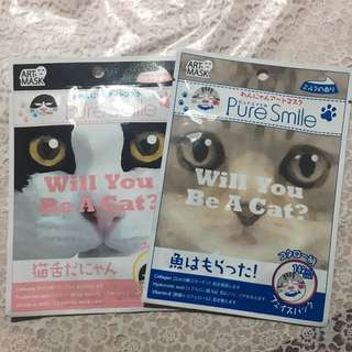 Will you be a cat face masks