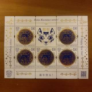 "2018 ""Happy New Year! Year of Dog Minisheet (Kyrgyzstan Post)"