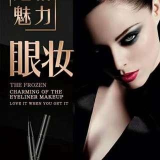 Anmyna Waterproof eyeliner