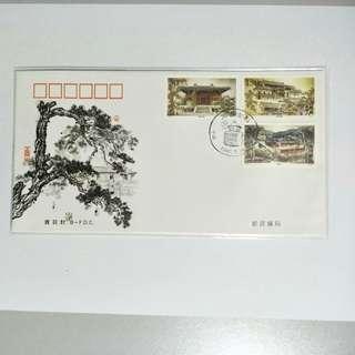 China B-FDC 1997-11 Wutai Temple
