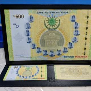 RM600 commemorative banknotes of 60th Anniversary of the Federation of Malaya Independence Agreement