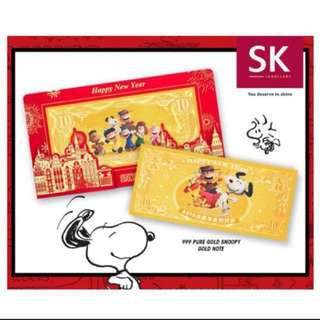 SK SNOOPY GOLD NOTES